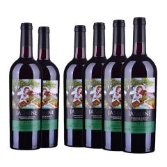 【超级单品日】法国茉莉花干红葡萄酒750ml(6瓶装)