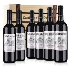 西班牙原瓶进口莫拉斯城堡干红葡萄酒750ml*6(松木礼盒装)