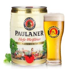德国进口保拉纳小麦啤酒