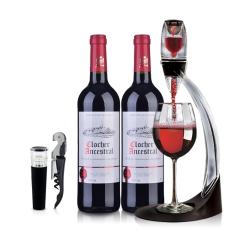 法国进口红酒昂赛干红葡萄酒750ml 两瓶装