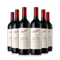 澳大利亚奔富Bin389赤霞珠西拉红葡萄酒750ml(6瓶)