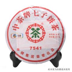 中粮集团中茶牌普洱茶生茶2011年7541饼单饼357g
