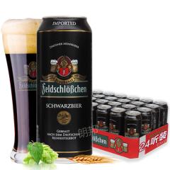 德国进口啤酒费尔德堡大麦黑啤酒500ml(24听装)