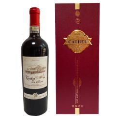 法国原瓶进口卡思特博嘉干红葡萄酒750ml(6瓶装)