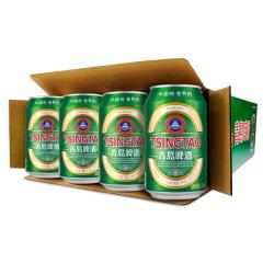 青岛(TsingTao)啤酒经典11度330ml*24听 (整箱装)